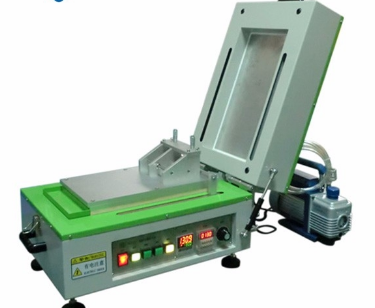 Film Coating Machine